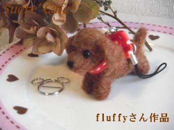 fluffyさん作品②