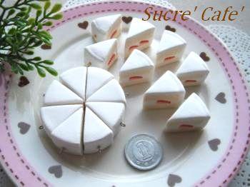 ショートケーキ土台