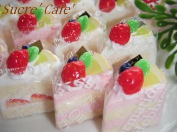 ショートケーキ?
