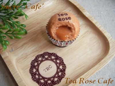 tea rose cafe?