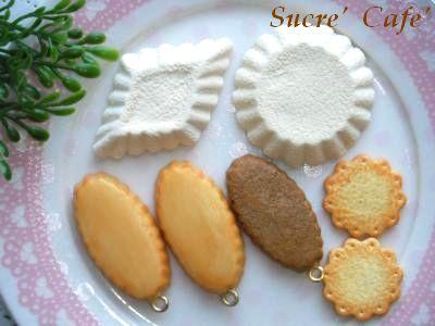 クッキーとタルト台①