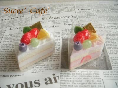 4cmショートケーキ①