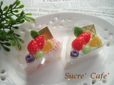 4cmショートケーキ②