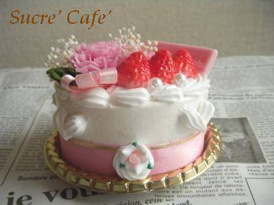 6cmホールケーキ①