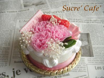6cmホールケーキ②