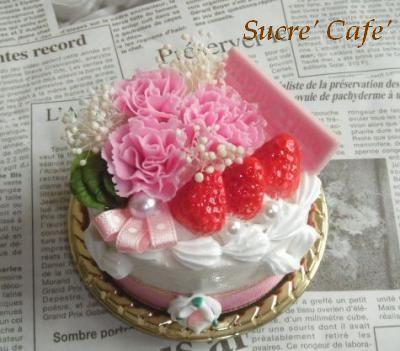 6cmホールケーキ③