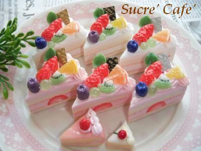 4cmショートケーキ1