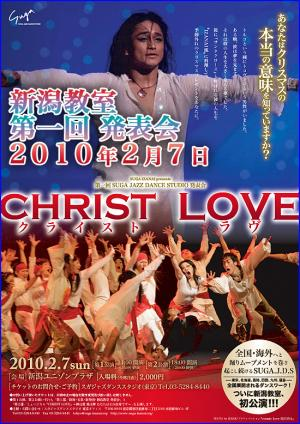 christlove_convert_20100111192137.jpg