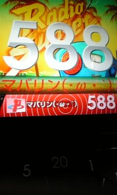 100607_183249.jpg
