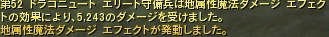 Aion0029-crop.jpg
