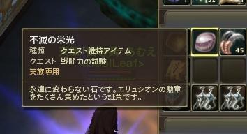 Aion0040-crop.jpg