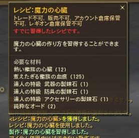Aion0060-crop.jpg