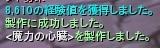 Aion0061-crop.jpg