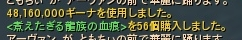 Aion0064-crop.jpg