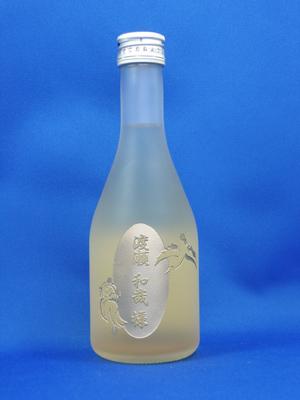 サンドブラスト 日本酒1