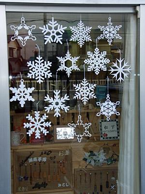 雪結晶 切り抜き クリスマス