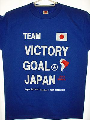 サッカー日本代表応援クラブTシャツ1