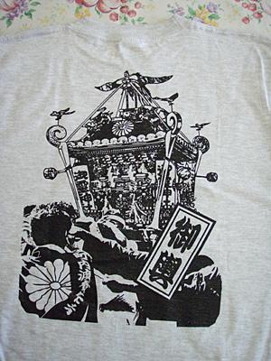 横内Tシャツ