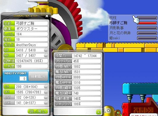 Maple110718_071734.jpg