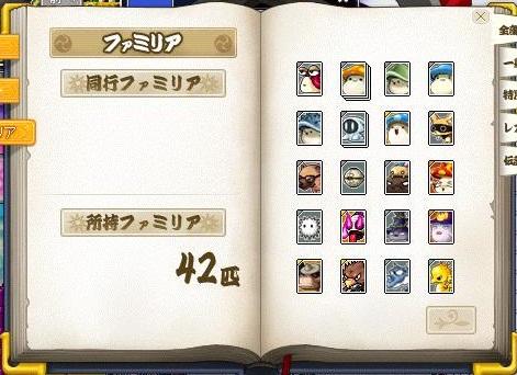 Maple110718_071759.jpg
