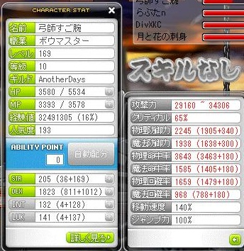 Maple110724_113815.jpg