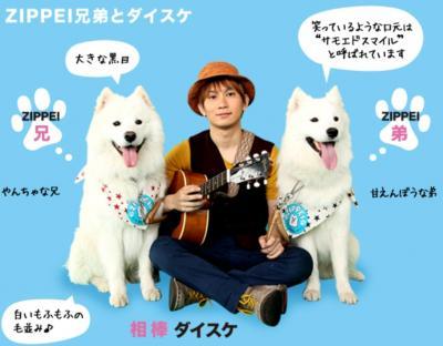 繧ク繝・ャ繝壹う_convert_20120219104046