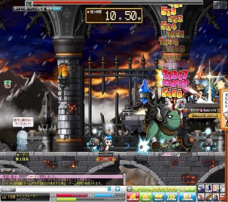 Maple110816_171020_convert_20110820173235.jpg