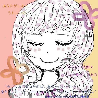 yukiriru_p.png