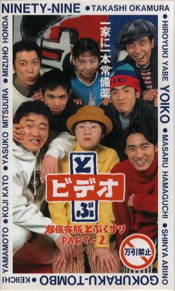 tobukusiri21.jpg