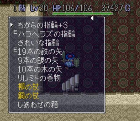 toruneko1_20100122072127.jpg