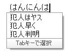 wwg418558.jpg