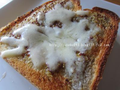 とろけるチーズをのせて焼いてできあがりっ!!