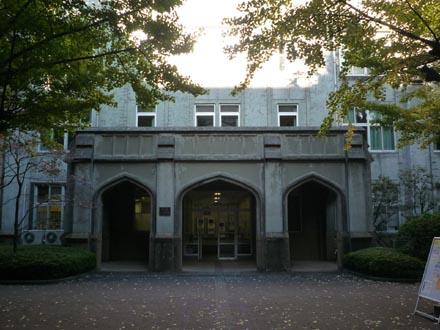 大学一号館