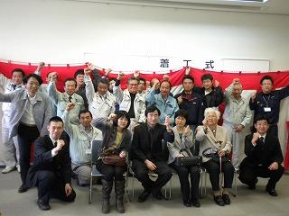 jitinsaikajiki201004-3