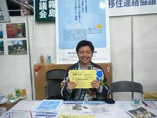 iju20104