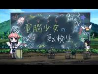 そらのおとしもの 第07話「頭脳少女(トキメキ)の転校生」.flv_000214339