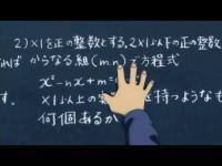 そらのおとしもの 第07話「頭脳少女(トキメキ)の転校生」.flv_000580288