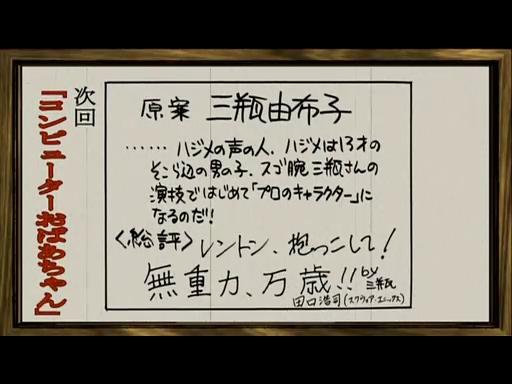 夏のあらし! 春夏冬中 第07話「天城越え」.flv_001434266