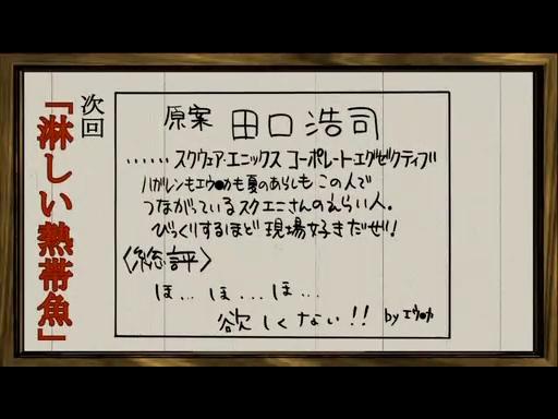 夏のあらし! 春夏冬中 第08話「コンピューターおばあちゃん」.flv_001433557