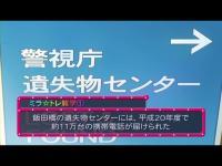 ミラクル☆トレイン?大江戸線へようこそ? 第08話「小さなお客様」.flv_000689230