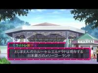 ミラクル☆トレイン?大江戸線へようこそ? 第08話「小さなお客様」.flv_000869493