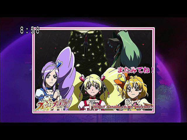 フレッシュプリキュア! 第41話 「祈里と健人の船上パーティ!」.avi_001480320