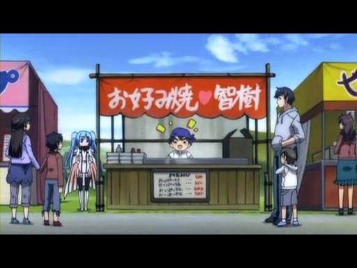 そらのおとしもの 第09話「嘘から始まる妄想劇場(ストーリー)」.flv_000723848