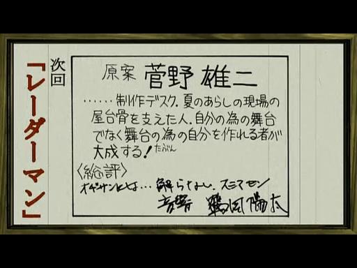 夏のあらし! 春夏冬中 第11話「ハイスクールララバイ」.flv_001434307