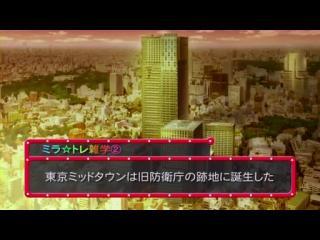 ミラクル☆トレイン?大江戸線へようこそ? 第11話「3年後のプロポーズ」.flv_000944610