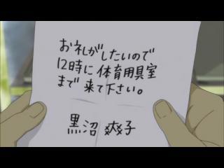 君に届け 第12話「恋愛感情」.flv_000820319