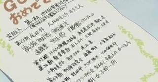 ささめきこと 第12話「雨を見たかい」 .flv_001218000