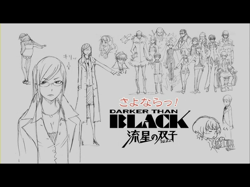 DARKER THAN BLACK -流星の双子- 第12話(最終話).flv_001439070