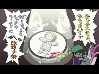 キディ・ガーランド 第11話「シャドウワーカー」.flv_000688312