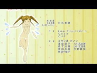ちゅーぶら!! 第01話「おとなパンツ!の女の子」.flv_001335133